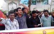 இனப்படுகொலையாளன் ராசபக்சே வருகையை கண்டித்து திருப்பூர் தெற்கு மாவட்டத்தில் ஆர்ப்பாட்டம்