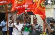 திருப்பூர் தெற்கு மாவட்டம் கே.வீ.ஆர் நகர் பகுதியில் கொடியேற்றும் நிகழ்வு நடைப்பெற்றது.