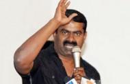 தேவர் ஜெயந்திக்கு 144 தடையுத்தரவு தேவையற்ற நடவடிக்கை: நாம் தமிழர் கட்சி கண்டனம்