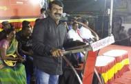 தென்சென்னை மேற்கு மாவட்டம் சார்பாக, 'வரலாற்றுத் தலைவனுக்கு வாழ்த்தரங்கம்' பொதுக்கூட்டம் வேளச்சேரியில் நடைபெற்றது.