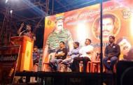 காஞ்சி மாவட்டம், பெருங்களத்தூரில் முத்துக்குமார் நினைவேந்தல் பொதுக்கூட்டம் நடைபெற்றது.
