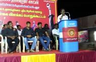 நாமக்கல்,ராசிபுரத்தில் கொள்கைவிளக்கப் பொதுக்கூட்டம் நடைபெற்றது.
