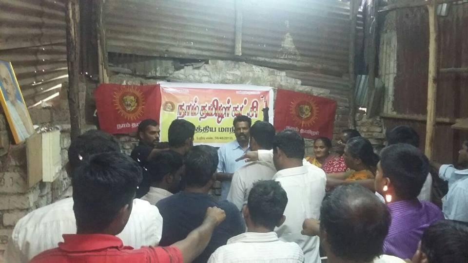 மராத்திய மாநிலம், மும்பை மலாடு பகுதியில் கட்சியின் செயல்வீரர்கள் கூட்டம் நடந்தது.