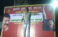 காஞ்சி கிழக்கு மாவட்டம், மடிப்பாக்கத்தில் கொள்கைவிளக்கப் பொதுக்கூட்டம் நடைபெற்றது
