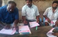வத்திராயிருப்பு ஒன்றியத்தில் உறுப்பினர் சேர்க்கை முகாம் மற்றும் கலந்தாய்வுக்கூட்டம் நடைபெற்றது