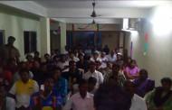 விருதுநகர் மண்டலக் கலந்தாய்வுக்கூட்டம் திருவில்லிபுத்தூரில் நடந்தது
