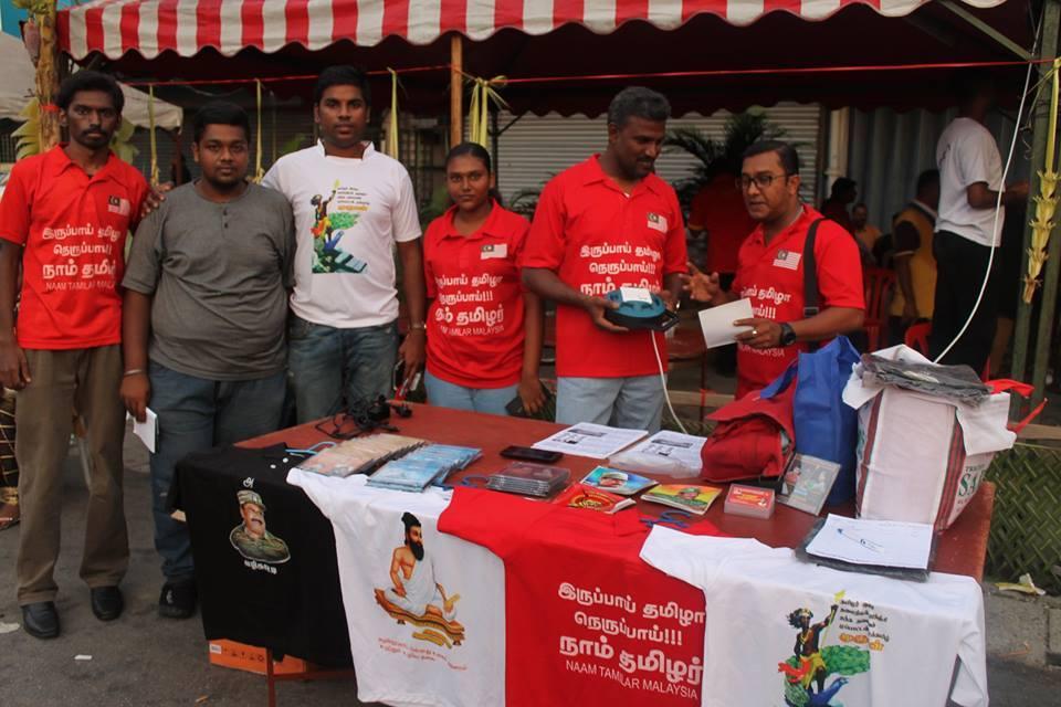 மலேசியாவில் தமிழர் விழிப்புணர்வு பரப்புரை நடைபெற்றது