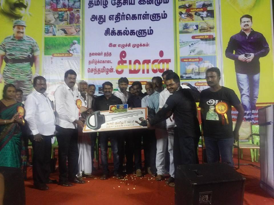 தஞ்சாவூரில் மாநாட்டு விளக்கப்பொதுக்கூட்டம் நடைபெற்றது