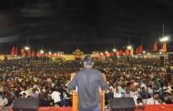 நாம் தமிழர் கட்சி அரசியல் இன எழுச்சி மாநாட்டில் இயற்றப்பட்ட தீர்மானங்கள்