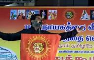 புதுக்கோட்டை, இழுப்பூரில் தேர்தல் பரப்புரை பொதுக்கூட்டம் நடைபெற்றது.