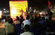 காஞ்சி தென்கிழக்கு மாவட்டம் சார்பாக கொள்கைவிளக்கப் பொதுக்கூட்டம்  கானத்தூரில் நடைபெற்றது.