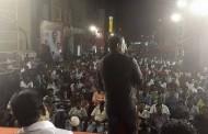 நடிகர் திலகம் சிவாஜி கணேசன் நினைவெழுச்சி பொதுக்கூட்டம்