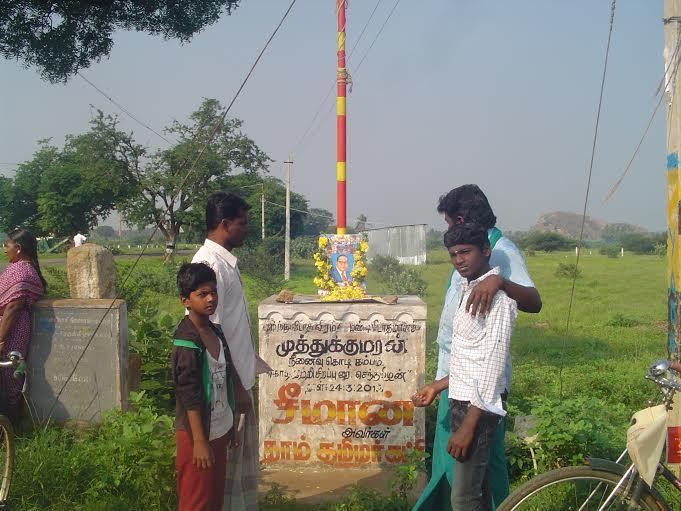சங்கரன்கோவில் புரட்சியாளர் அண்ணல்   அம்பேத்கர் அவர்களின் 58ஆவது நினைவேந்தல்