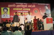 எழுச்சியோடு நடைபெற்ற அப்துல் ரவூப் நினைவேந்தல் கூட்டம்