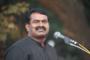 மாபெரும் கண்டன ஆர்ப்பாட்டம் - வள்ளுவர் கோட்டம் 24-07-2016