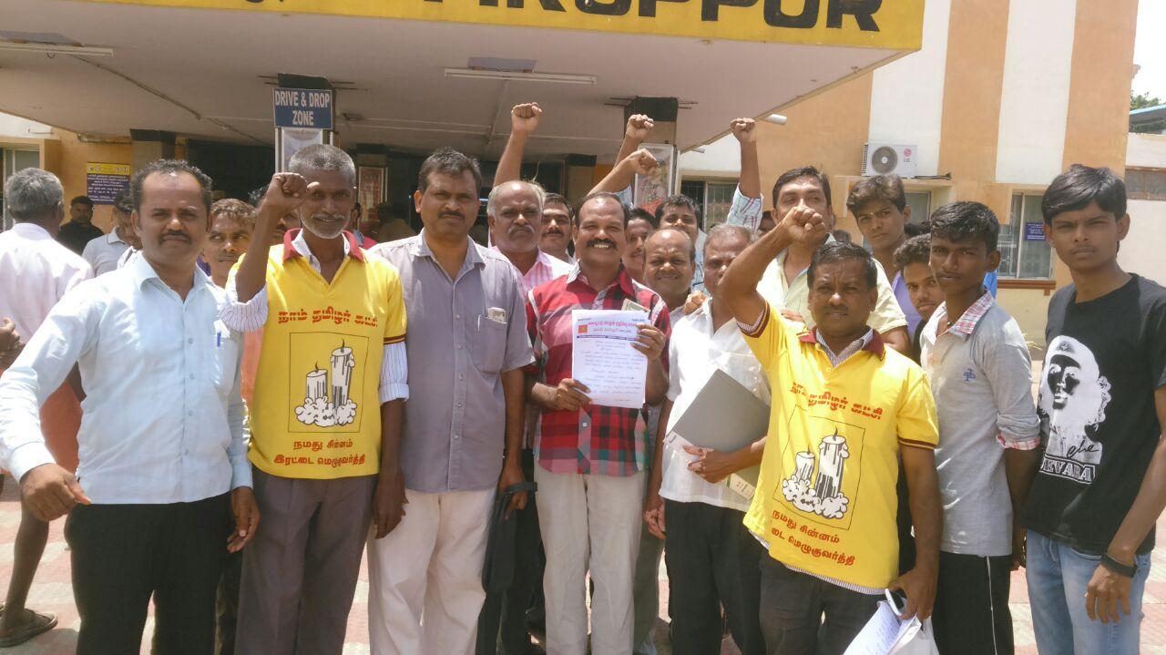 tirupur-railway-office-protest2  தமிழில் எழுதிய முன்பதிவு விண்ணப்பம் நிராகரிப்பு: திருப்பூர் தொடர்வண்டி நிலையம் முற்றுகை tirupur railway office protest2