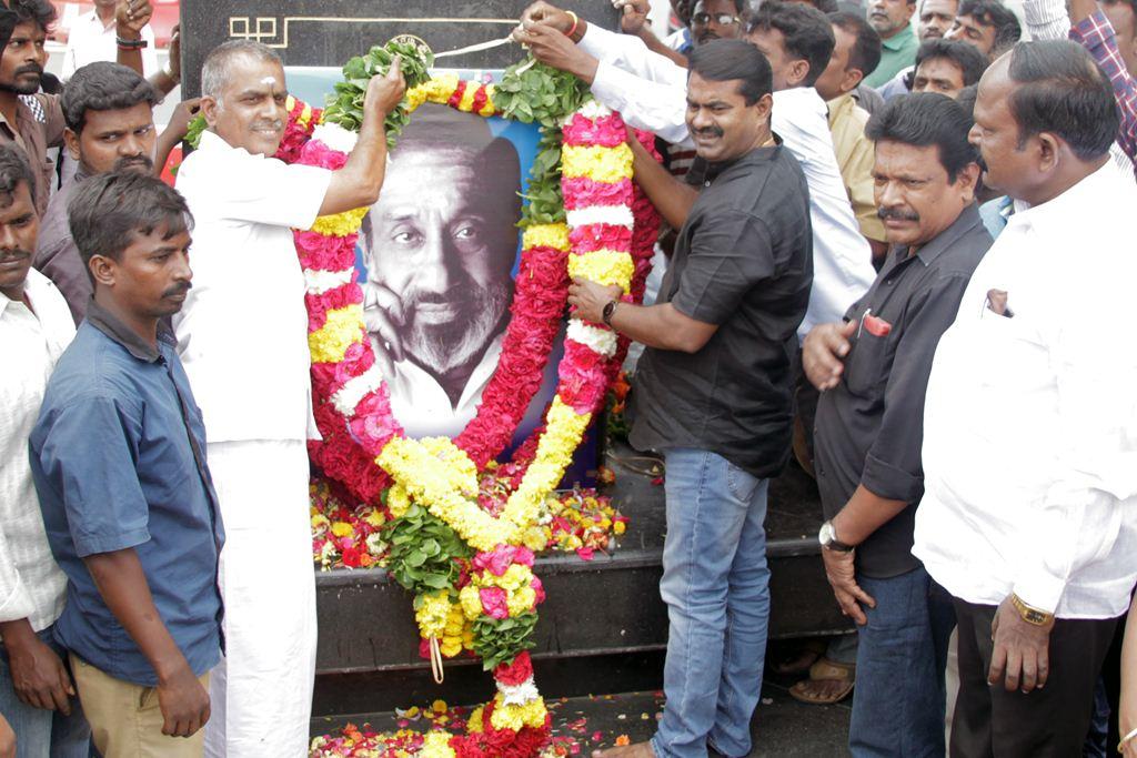 sivaji-ganesan-memorial-day-2016-seemanIMG_4270  நடிகர் திலகம் சிவாஜி கணேசன் 15 ஆம் ஆண்டு நினைவுநாள் – சீமான் புகழ்வணக்கம் sivaji ganesan memorial day 2016 seemanIMG 4270