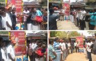 செங்கொடி 5ஆம் ஆண்டு நினைவேந்தல் - கோவில்பட்டி சட்டமன்றத் தொகுதி