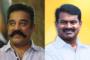 செங்கொடி 5 ஆம் ஆண்டு நினைவுநாள் பொதுக்கூட்டம் - சென்னை இராமபுரம் 27-08-2016