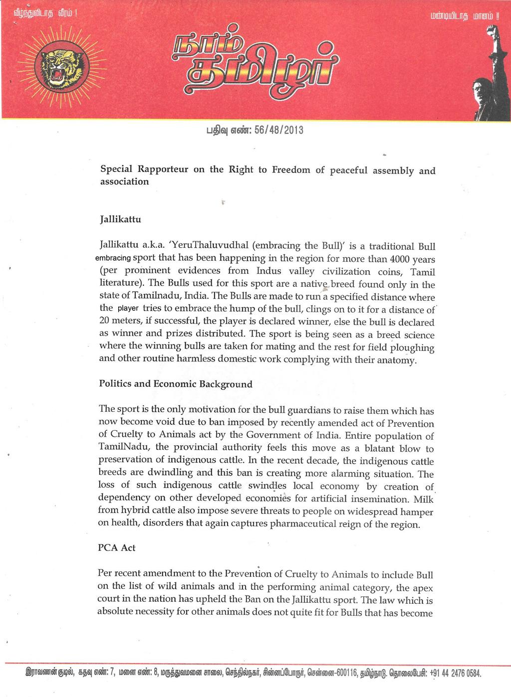 சல்லிக்கட்டு அரச வன்முறை: ஜெனீவா ஐநா மனித உரிமை ஆணையத்திடம் புகார் NTK UNO Jallikattu HRV 1