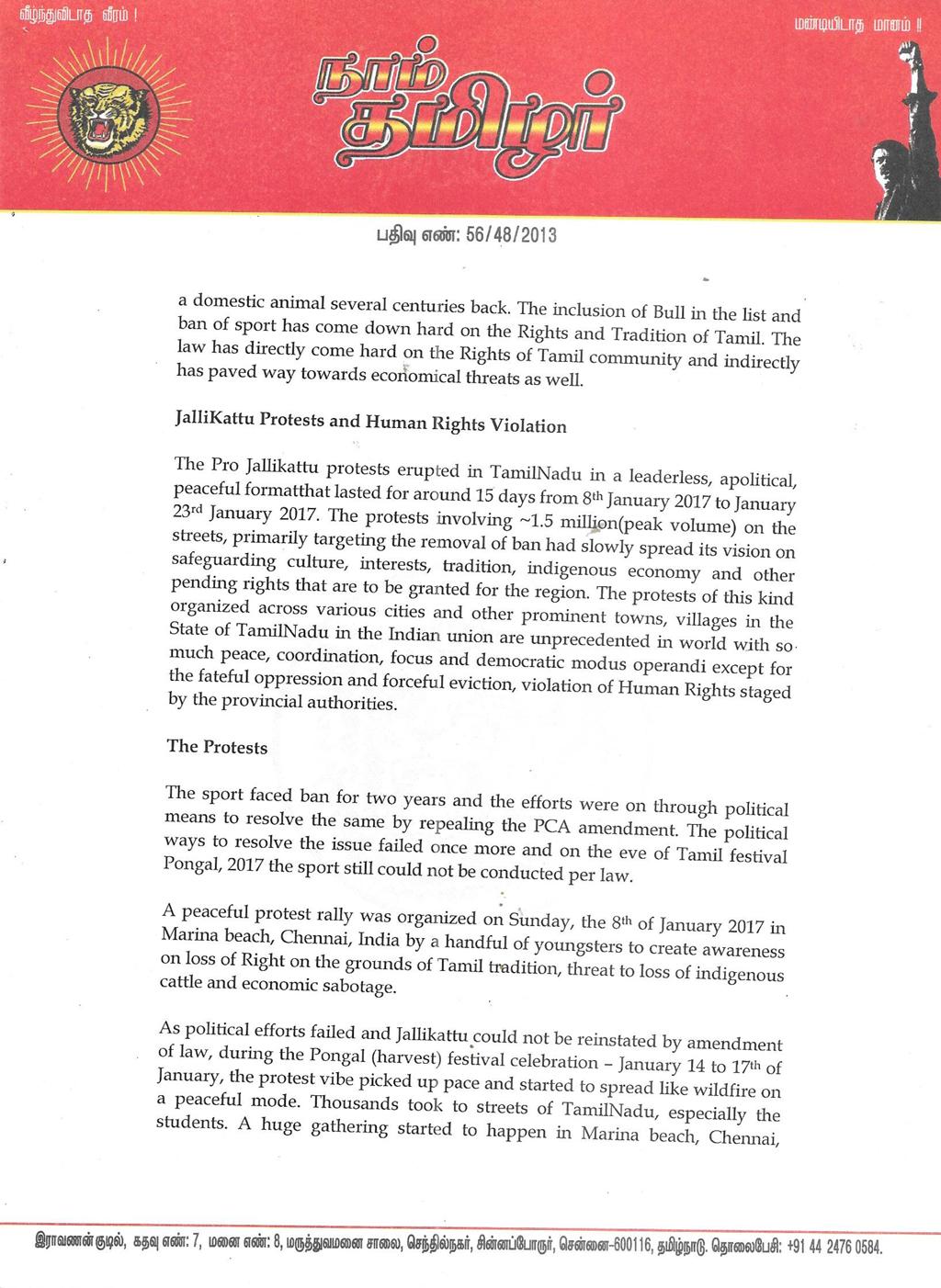 சல்லிக்கட்டு அரச வன்முறை: ஜெனீவா ஐநா மனித உரிமை ஆணையத்திடம் புகார் NTK UNO Jallikattu HRV 2