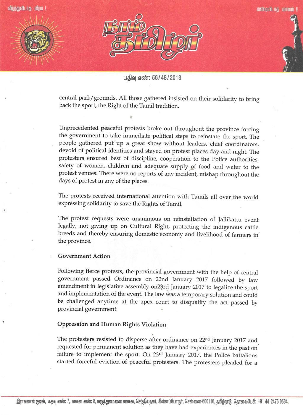சல்லிக்கட்டு அரச வன்முறை: ஜெனீவா ஐநா மனித உரிமை ஆணையத்திடம் புகார் NTK UNO Jallikattu HRV 3