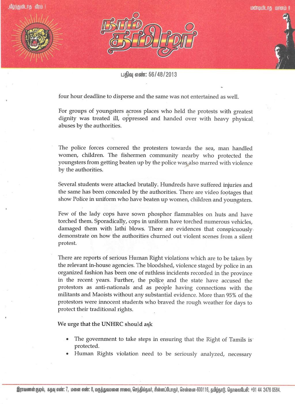 சல்லிக்கட்டு அரச வன்முறை: ஜெனீவா ஐநா மனித உரிமை ஆணையத்திடம் புகார் NTK UNO Jallikattu HRV 4