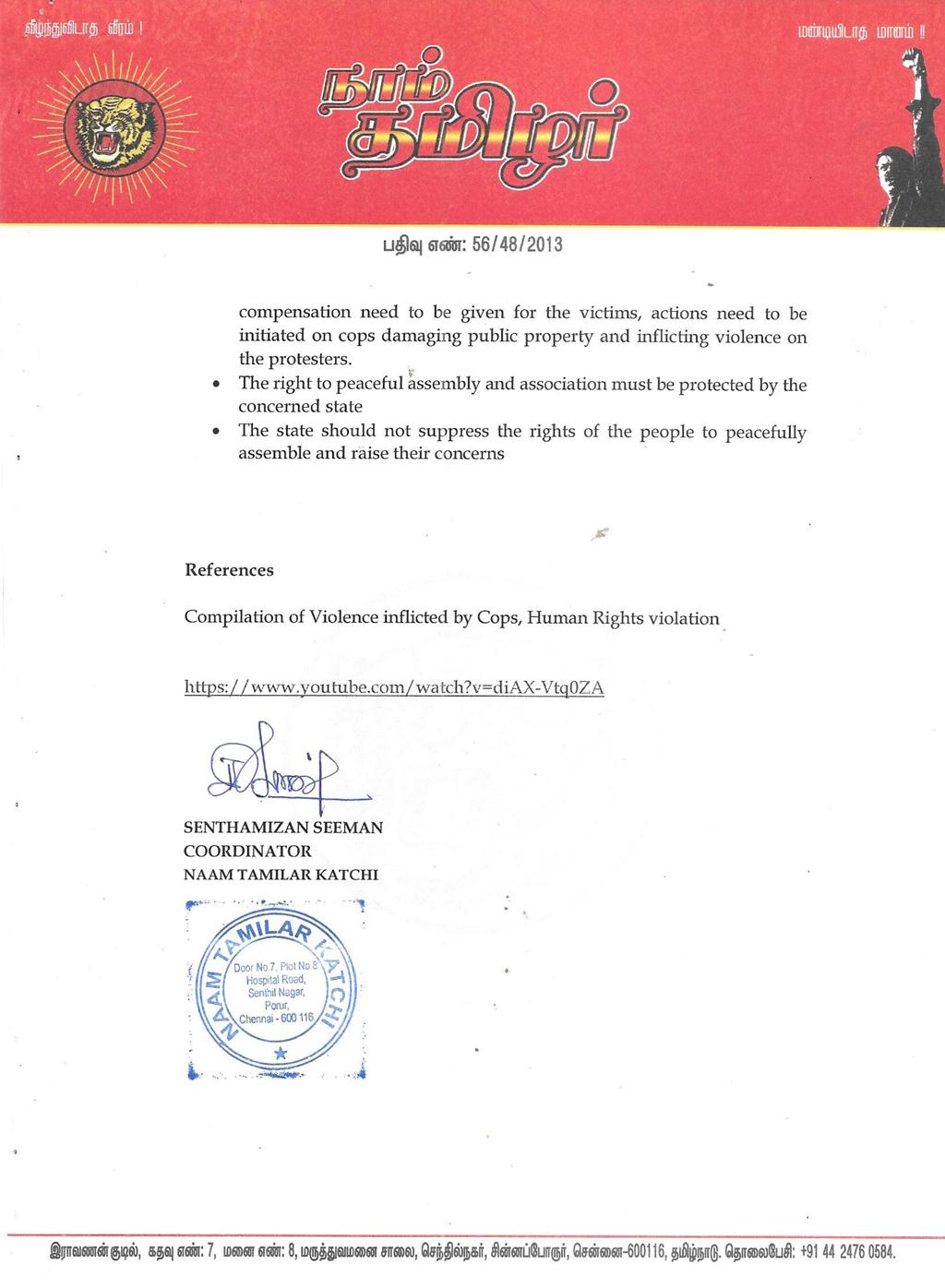 சல்லிக்கட்டு அரச வன்முறை: ஜெனீவா ஐநா மனித உரிமை ஆணையத்திடம் புகார் NTK UNO Jallikattu HRV 5