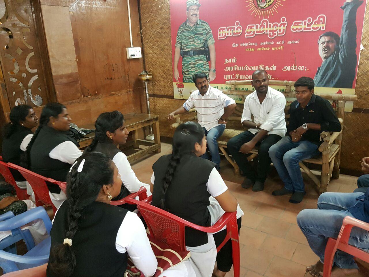 சென்னை சட்டக்கல்லூரி மாணவர்கள் 20 பேர் சீமானுடன் சந்திப்பு chennai law college students meet naam tamilar seeman1