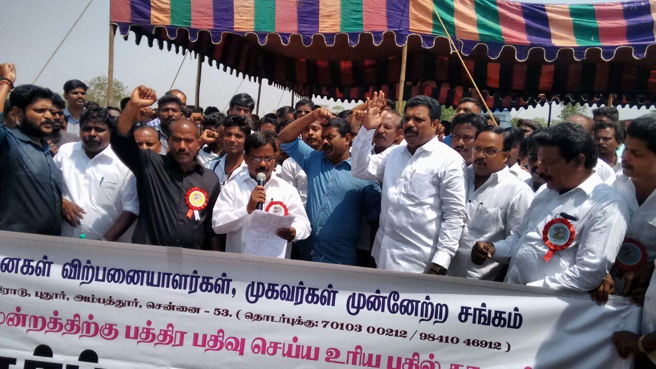 24-03-2017 கவன ஈர்ப்பு ஆர்ப்பாட்டம் – அம்பத்தூர் – சீமான் சிறப்புரை naam tamilar seeman protest ambathur