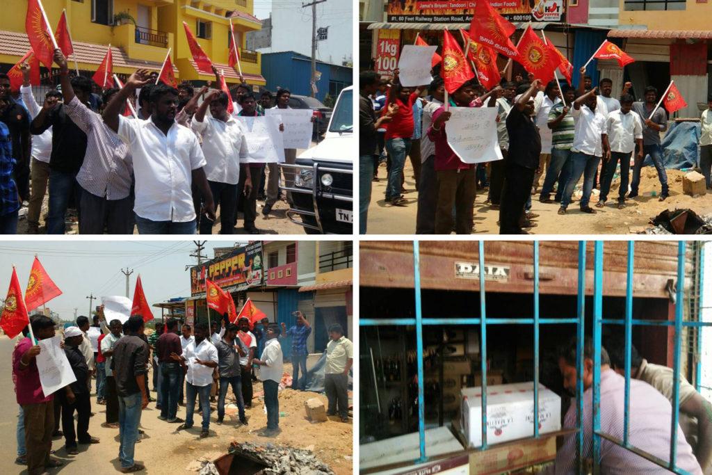 மதுக்கடைகளுக்கு எதிராக போராடுபவர்களை கைது செய்யக்கூடாது! – நாம் தமிழர் கட்சி தொடுத்த வழக்கில் சென்னை உயர்நீதிமன்றம் உத்தரவு naam tamilar katchi protest against tasmac shop in avadi 1024x683