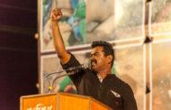 சிரியாவில் நிகழும் மானுடப் படுகொலையை உடனே தடுத்து நிறுத்த வேண்டும்! - சீமான் வலியுறுத்தல்  அறிக்கைகள் seeman pamban ramanathapuram may 18 tamil genocide rememberance day 190x122