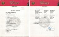 சவூதி அரேபியா பொறுப்பாளர்கள் நியமனம் - தலைமை அறிவிப்பு (18-07-2017)  புலம்பெயர் தேசங்கள் Naam Tamilar Katchi Saudi Arabia Members Announcement Letter 190x122