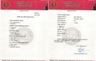 ஐக்கிய அரபு அமீரக பொறுப்பாளர்கள் நியமனம் - தலைமை அறிவிப்பு (18-07-2017)  புலம்பெயர் தேசங்கள் united arab emirates 190x122