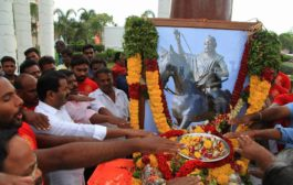 தீரன் சின்னமலை 212ஆம் ஆண்டு நினைவுநாள்: வீரவணக்கப் பொதுக்கூட்டம் – சீமான் எழுச்சியுரை  அதிகாரப்பூர்வ இணையதளம் theeran chinnamalai 212th rememberance day sangagiri naam tamilar katchi seeman pays respect 3 265x168