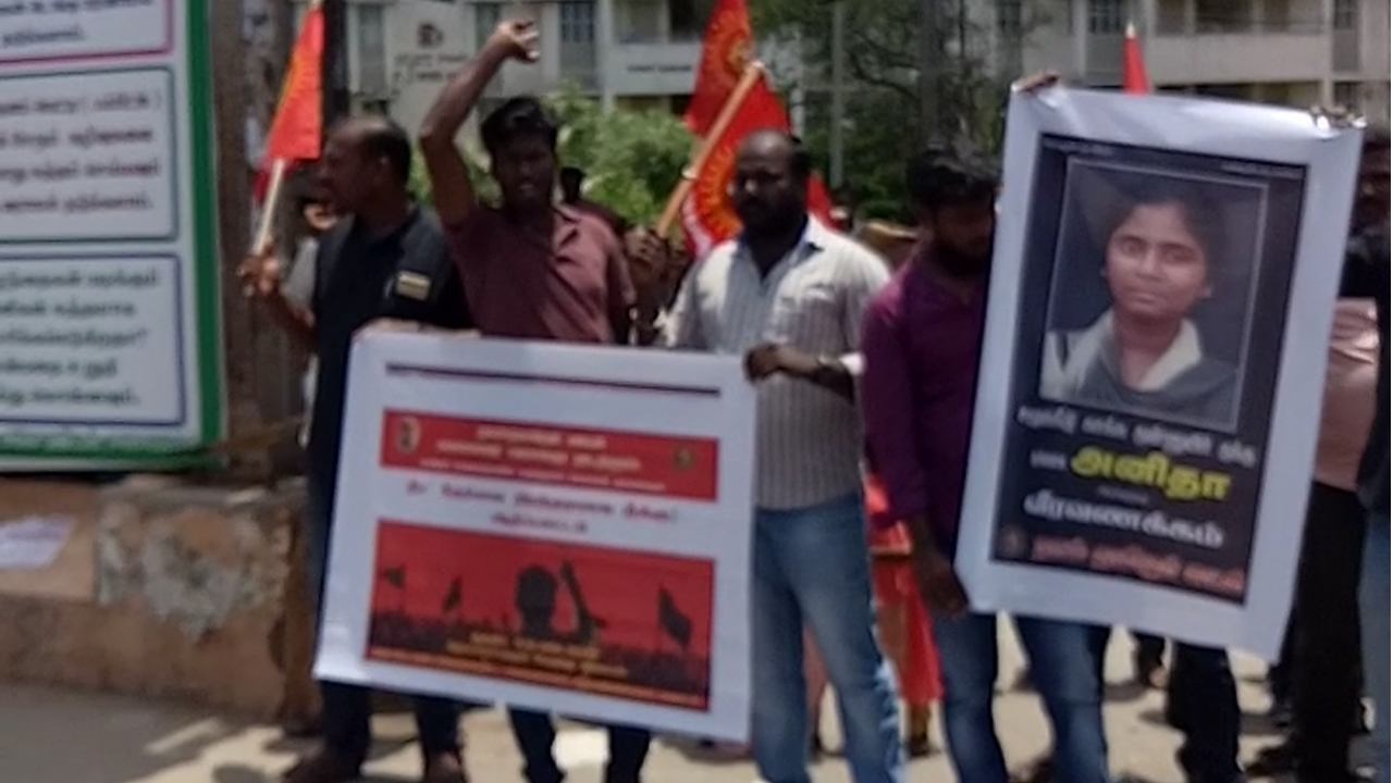 அனிதா உயிரைப் பறித்த நீட் தேர்வுக்கு எதிராக பேரணி மற்றும் ஆர்ப்பாட்டம் – கீழ்பென்னாத்தூர் Protests in Kilpennathur over NEET petitioner Anithas suicide 1