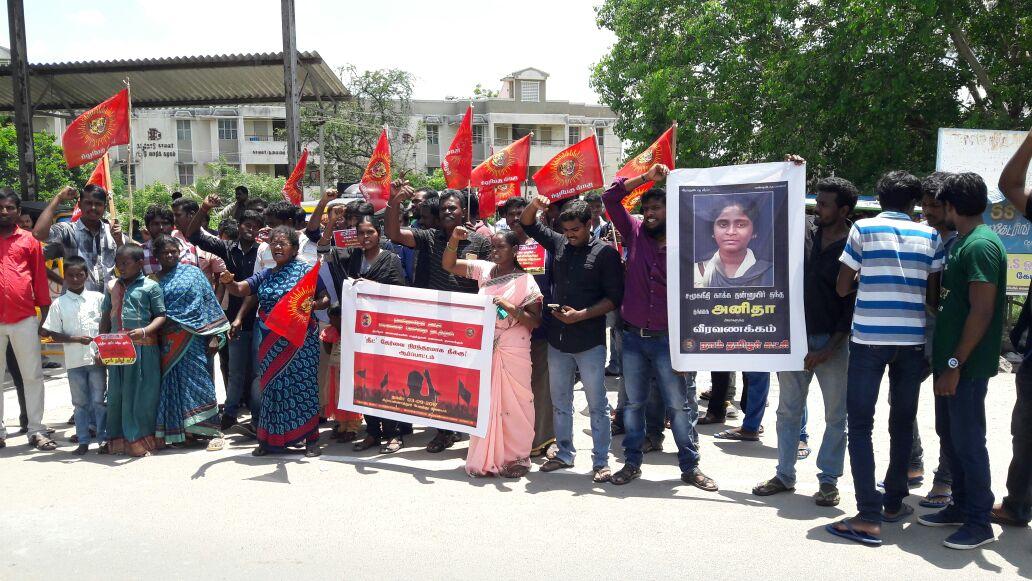 அனிதா உயிரைப் பறித்த நீட் தேர்வுக்கு எதிராக பேரணி மற்றும் ஆர்ப்பாட்டம் – கீழ்பென்னாத்தூர் Protests in Kilpennathur over NEET petitioner Anithas suicide 2
