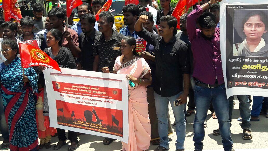 அனிதா உயிரைப் பறித்த நீட் தேர்வுக்கு எதிராக பேரணி மற்றும் ஆர்ப்பாட்டம் – கீழ்பென்னாத்தூர் Protests in Kilpennathur over NEET petitioner Anithas suicide 3