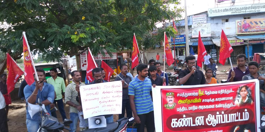 அனிதா உயிரைப் பறித்த நீட் தேர்வுக்கு எதிராக கண்டன ஆர்ப்பாட்டம் – பழனி Protests in Palani over NEET petitioner Anithas suicide 2