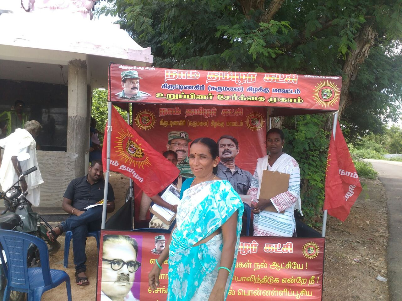 பர்கூர் தொகுதி ஜீஞ்சம்பட்டி குட்டூர் பகுதியில் உறுப்பினர் சேர்க்கை முகாம் kirushnagiri burgur uruppinar serkkai naam tamilar katchi 4