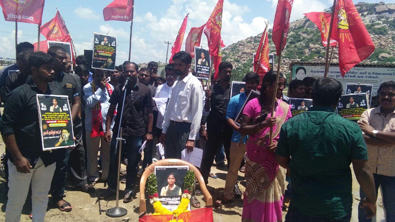 அனிதா உயிரைப் பறித்த நீட் தேர்வை நிரந்தரமாக நீக்கக்கோரி கிருட்டிணகிரியில் கண்டன ஆர்ப்பாட்டம் kirushnagiri naam tamilar protest anitha suicide neet 2