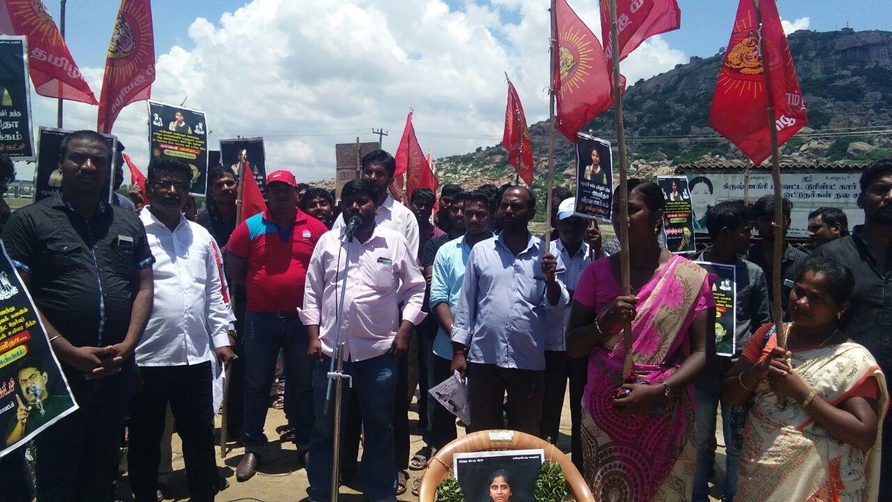 அனிதா உயிரைப் பறித்த நீட் தேர்வை நிரந்தரமாக நீக்கக்கோரி கிருட்டிணகிரியில் கண்டன ஆர்ப்பாட்டம் kirushnagiri naam tamilar protest anitha suicide neet 3