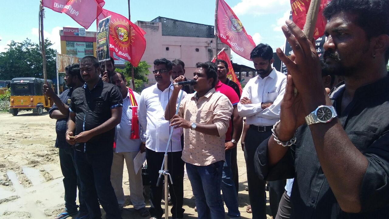 அனிதா உயிரைப் பறித்த நீட் தேர்வை நிரந்தரமாக நீக்கக்கோரி கிருட்டிணகிரியில் கண்டன ஆர்ப்பாட்டம் kirushnagiri naam tamilar protest anitha suicide neet 4