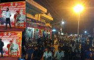 மொரப்பூரில் கொள்கை விளக்கப்பொதுக்கூட்டம் - அரூர் சட்டமன்றத் தொகுதி