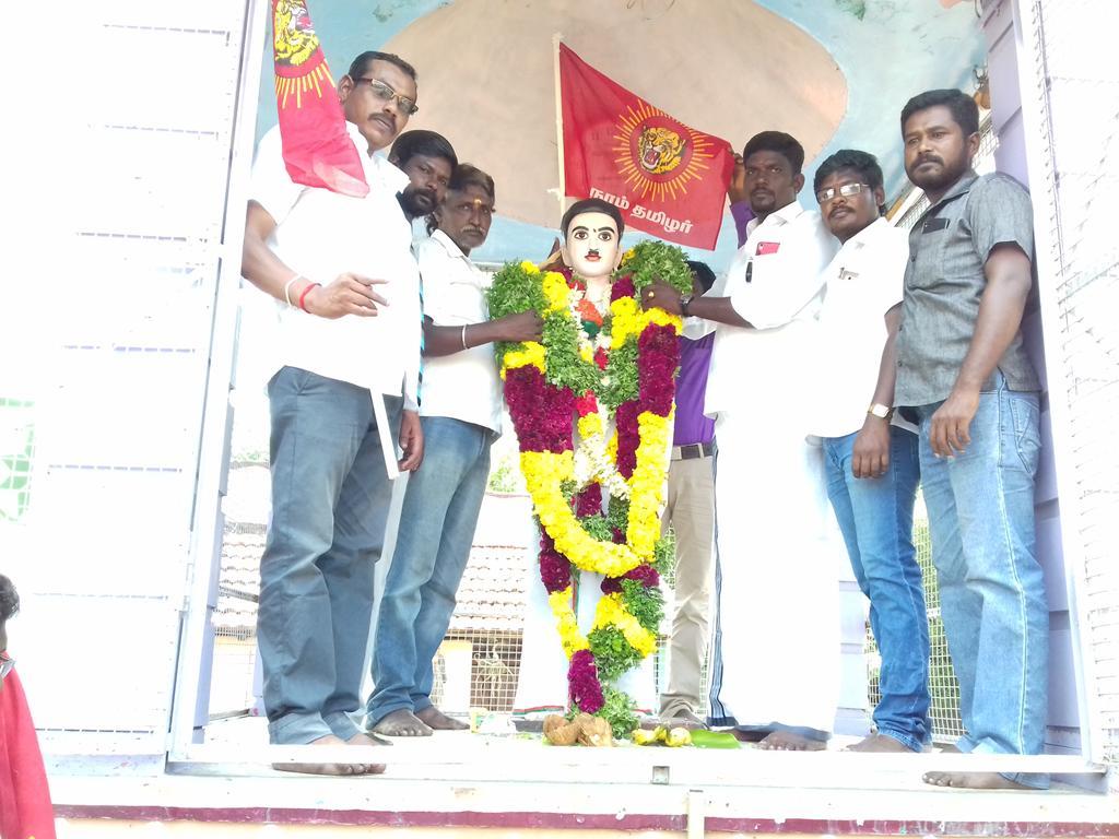 இம்மானுவேல் சேகரனார் 60ஆம் ஆண்டு நினைவுநாள் மலர்வணக்கம் – கோவில்பட்டி naam tamilar katchi kovilpatti vilathikulam kayathaaru immanuvel sekaran ninaivunaal 20171