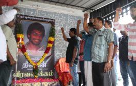 தியாகத்தீபம் திலீபனின் 30ஆம் ஆண்டு நினைவேந்தல் நிகழ்வு - தலைமையகம்  அதிகாரப்பூர்வ இணையதளம் naam tamilar katchi seeman remembers ltte lt colonel thileepan 2017 30th death anniversary5 265x168