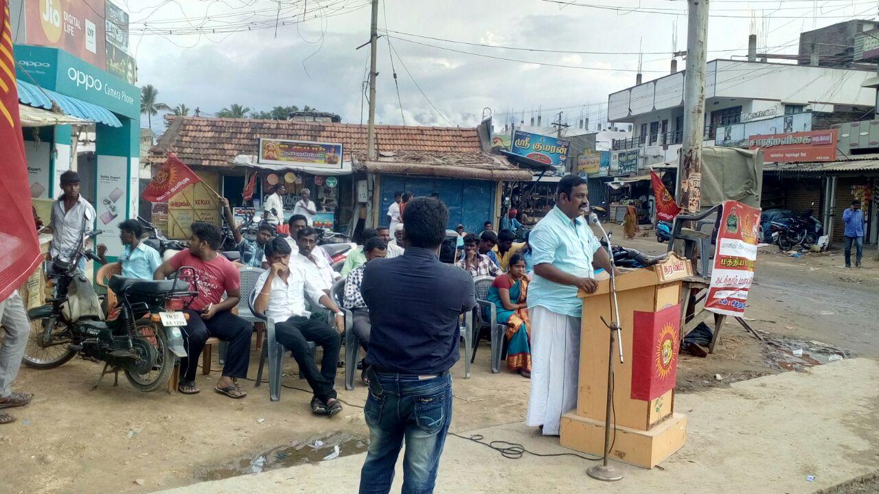 அனிதா மரணத்திற்கு நீதிகேட்டு நெய்க்காரப்பட்டியில் கண்டன ஆர்ப்பாட்டம் palani neikkaarappatti naam tamilar protest anitha suicide neet 2