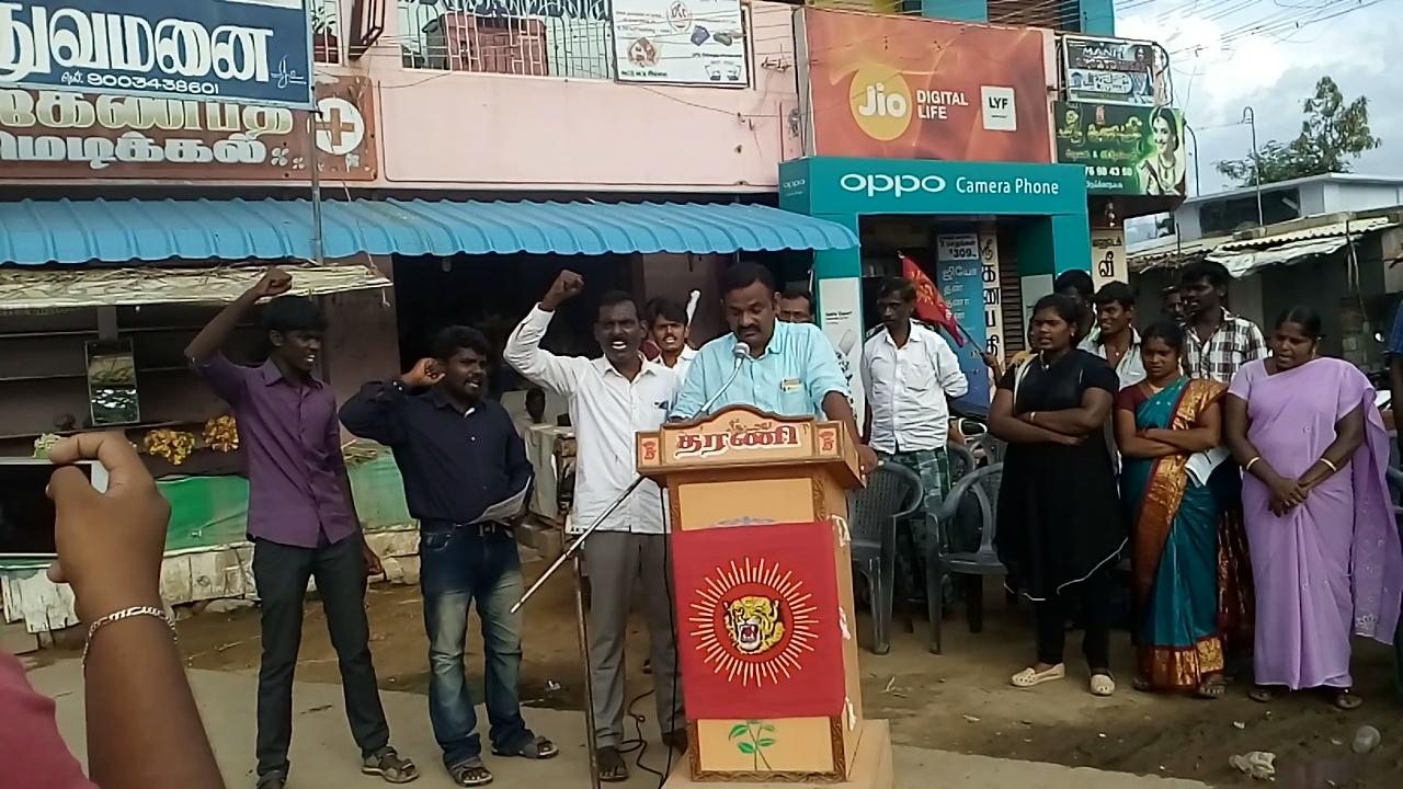 அனிதா மரணத்திற்கு நீதிகேட்டு நெய்க்காரப்பட்டியில் கண்டன ஆர்ப்பாட்டம் palani neikkaarappatti naam tamilar protest anitha suicide neet 4