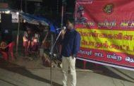 நாம் தமிழர் கட்சி கொள்கை விளக்கப் பொதுக்கூட்டம் | தர்மபுரி சட்டமன்றத் தொகுதி