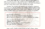 அறிவிப்பு: ஆர்.கே நகர் தேர்தல் பரப்புரைத் திட்டம்: முதல் நாள் | நாம் தமிழர் கட்சி